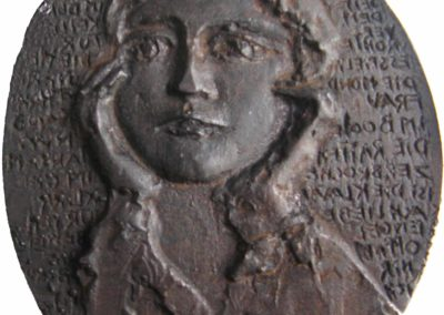 Nr. 28: Anna Franziska Schwarzbach